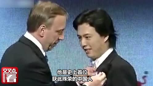 """70年""""老友记""""②丨这个中国人比波兰人还懂肖邦"""