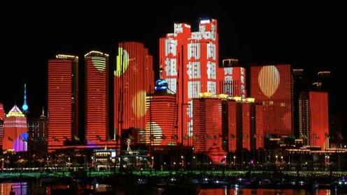 """感动!青岛众多楼宇灯光秀,瞬间亮起""""中国红""""表白祖国"""
