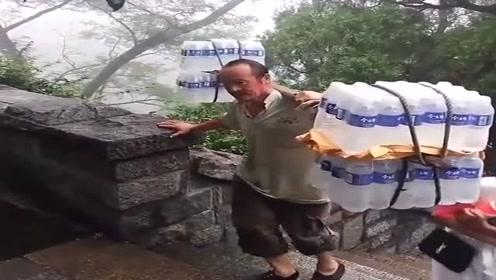 泰山挑山工不容易,几十斤的水挑4个小时,10块一瓶不算贵!