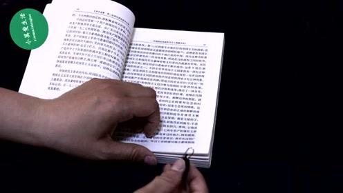 每回看书老是忘记看到第几页了,只需一个回形针,让你一眼就知道