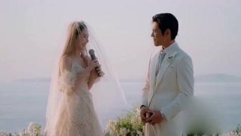 向佐郭碧婷结婚誓词曝光  两人深情对视甜蜜拥吻
