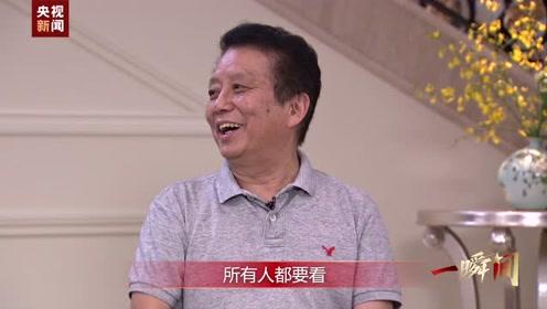 黄建新导演谈难忘的一瞬间
