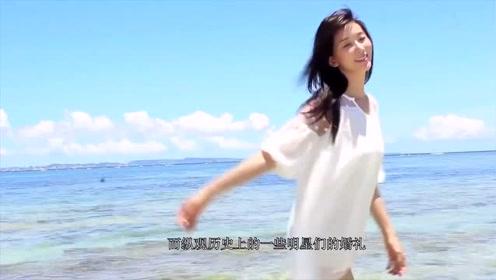 一个是亚洲巨星,一个是韩国白富美,他们的简约婚礼只花费一万元
