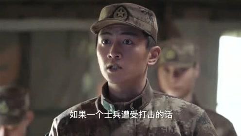 """《陆战之王》张能量说话说一半,杨俊宇:你这""""屎""""是拉不出来了"""
