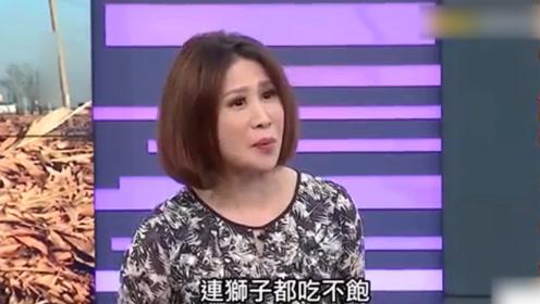 """继造谣""""限肉令""""之后,台湾政论节目又说大陆的狮子吃不饱了"""