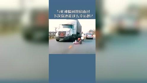 这次事故应该如何判定