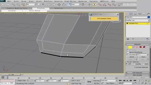 Zbrush、3Dmax视频教程:从入门到精通之怪物犬制作二