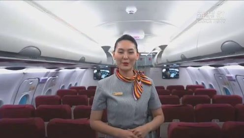 乘机安全知识你知道多少呢,和乘务人员一起Get这些乘机安全知识吧