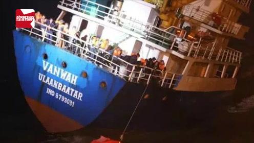 蒙古货船凌晨触礁严重倾斜,东海救助局紧急救援:15人全部获救