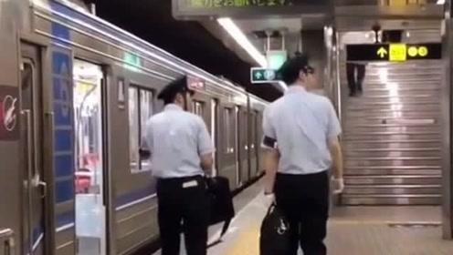 日本电车到达终点站的时候,电车工作人员做的手势,你们懂吗?