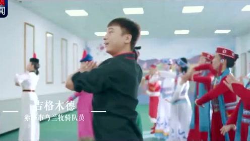 用歌声祝福祖国丨草原儿女歌唱北京 吉祥彩云献给你