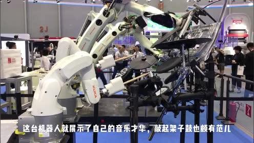 """黑科技!珠江西岸八市的""""机器人""""都来这里秀绝活了!"""