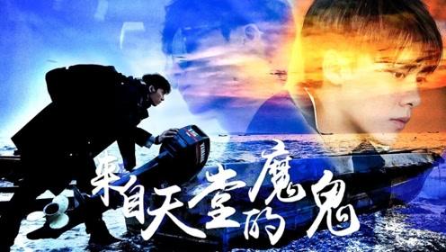 李易峰出道十二周年 角色群像混剪《来自天堂的魔鬼》十二人合剪