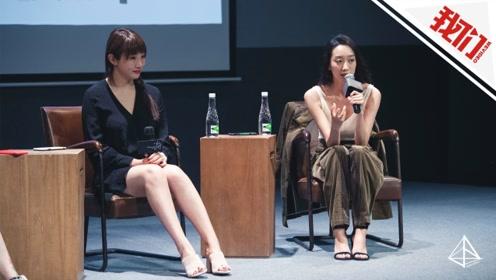 著名导演制片人谈女性电影:不要先贴女性主义标签 先关注人性