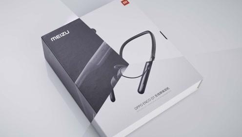 千元内降噪项圈耳机怎么选?600元内三款降噪项圈耳机体验报告