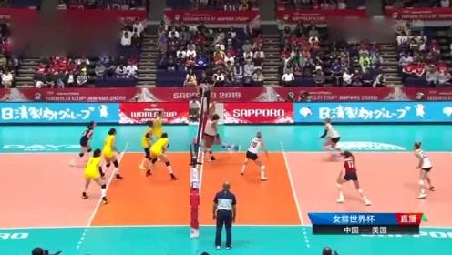 中国女排世界杯七连胜!岳云鹏张柏芝等发博祝贺
