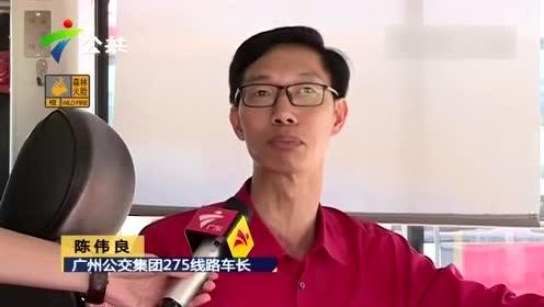 广州:后排乘客突然晕倒 公交救护再上演