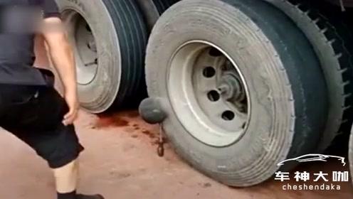 轮胎鼓了怎么办,看看大货司机怎么处理