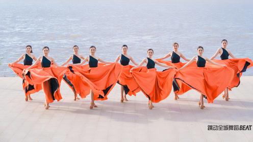异域风情拉丁舞 教练班作品