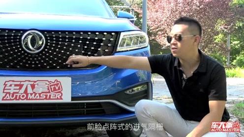 """东风风光580Pro是否徒有""""风光"""",9万起禁得起考验吗?"""