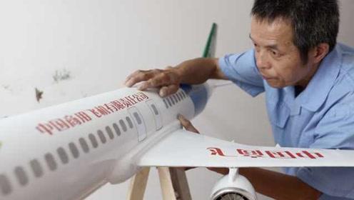 敲出飞机模型!非遗传人耗两月制C919大飞机模型,献礼祖国