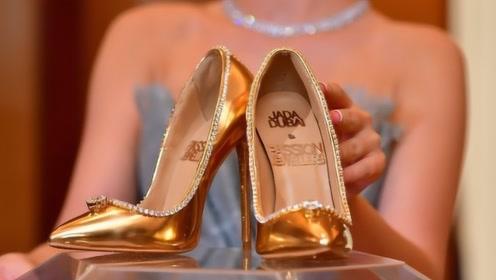 世界上最贵的高跟鞋,镶嵌236颗钻石,贫穷限制我的想象