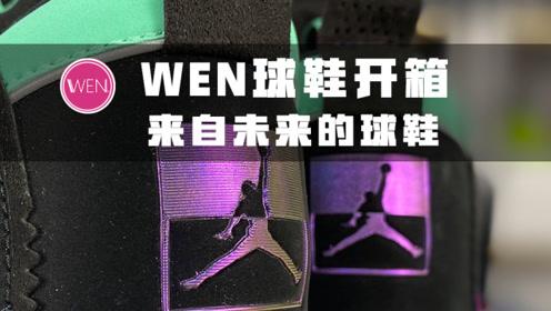 它就是未来篮球鞋的蓝本!AJ34首发配色极速开箱测评!