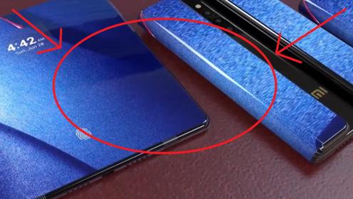 小米Mix折叠屏亮相!100%屏幕占比,搭载6千mAh电池