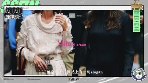 海报时尚网《晓月月说》第三期:时装周街拍是怎么拍出来的?