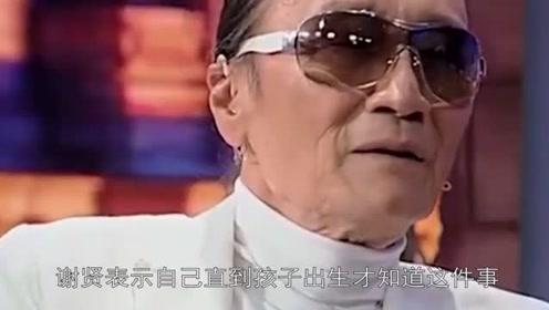 张柏芝为何苦瞒小儿子生父身份?谢贤下意识的一句话暴露一切!