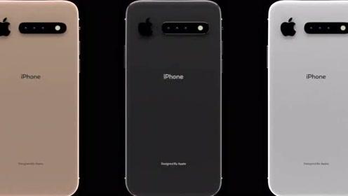 iPhone亮5G王牌:双模5G+取消刘海 这才是苹果的实力