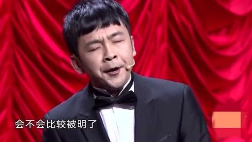 相声演员唱邓紫棋的歌是什么感觉,郭德纲的表情告诉你