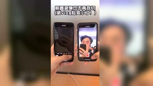 iPhone 11 Pro上手感叹:前置里的脸再也不大了!!