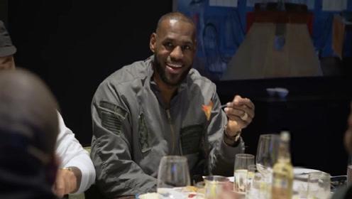 NBA聚餐有什么规矩?麦迪不能上厕所,詹姆斯只花钱不能吃饭?