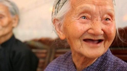 江苏研究2095位百岁老人,发现活到100岁人,都有大问题!