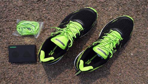 能语音播报陪你跑步的鞋子,以后的夜跑路上不孤单