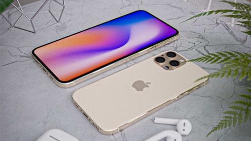 2020年版iPhone概念图曝光,没有刘海儿你喜欢吗?