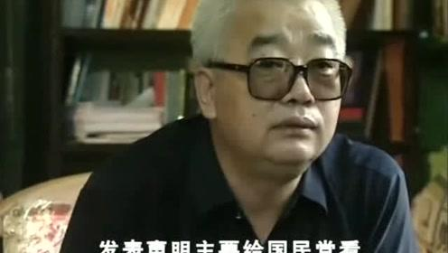 百年婚恋:张学良在蔡公馆,认识了赵一荻,两人一见钟情