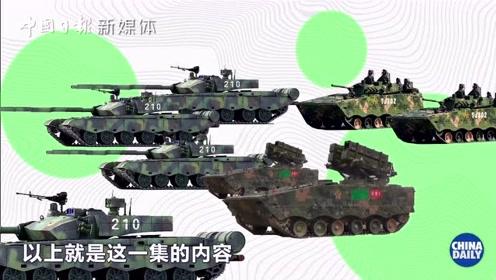 科普视频:不是所有带炮塔的车都叫坦克!阅兵前必看