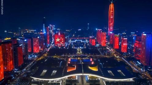 我为生活在这片热土上骄傲,深圳市民中心的国庆灯光秀!