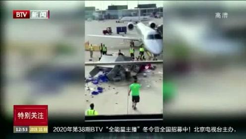 美机场运货车失控  工作人员果断出手