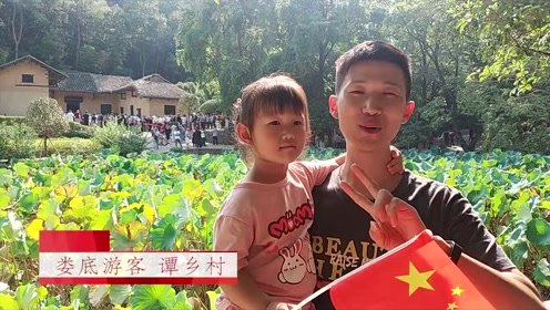 视频:庆祝新中国成立70周年 各界人士在湘潭祝福祖国