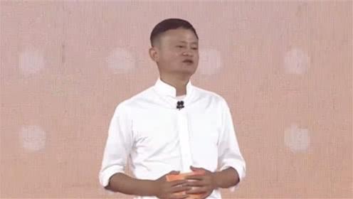 55岁马云卸任阿里巴巴董事局主席,出走半年,成名不忘初心