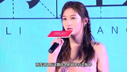 《遇见天坛》节目中,关晓彤生日 ,却被旁边的冯绍峰抢镜