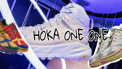 hoka one one 开箱