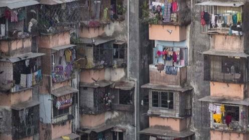 世界最高的贫民窟,烂尾楼里聚集了3000人,居民觉悟非常高!