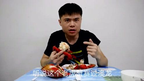 """花一天的工资买一只""""老虎蟹""""、样子好奇怪,味道怎样"""