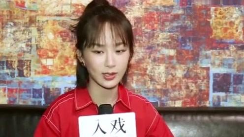 刘涛节目上问杨紫,如果爱上张一山怎么办?这个回答太真实了