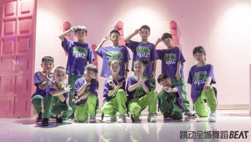 少儿街舞《Young Gods》节奏欢快、简单易学!