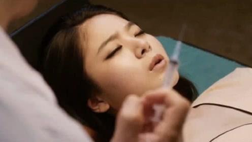 女子让医生打麻醉针,察觉不怀好意为时已晚,结果惨不忍睹!